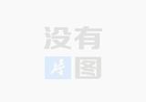 关于香港机房进行优化割接升级公告